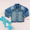 jaqueta-infantil-azul-turma-da-monica-mon-sucre-jeans-frente